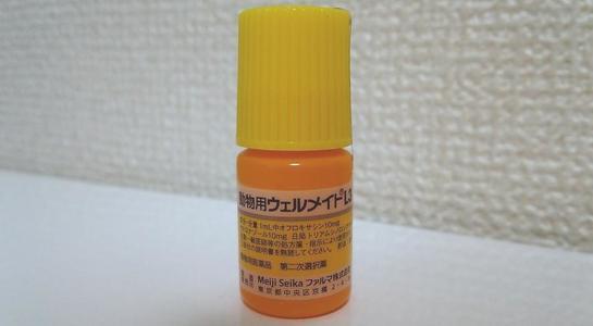 動物用ウェルメイトL3 外耳炎用治療薬